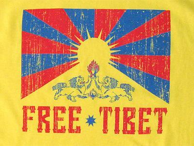Tibet_flag02.jpg